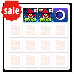 7月15日 今日のおすすめiphone無料 値引アプリ スズログ Suzulog Com